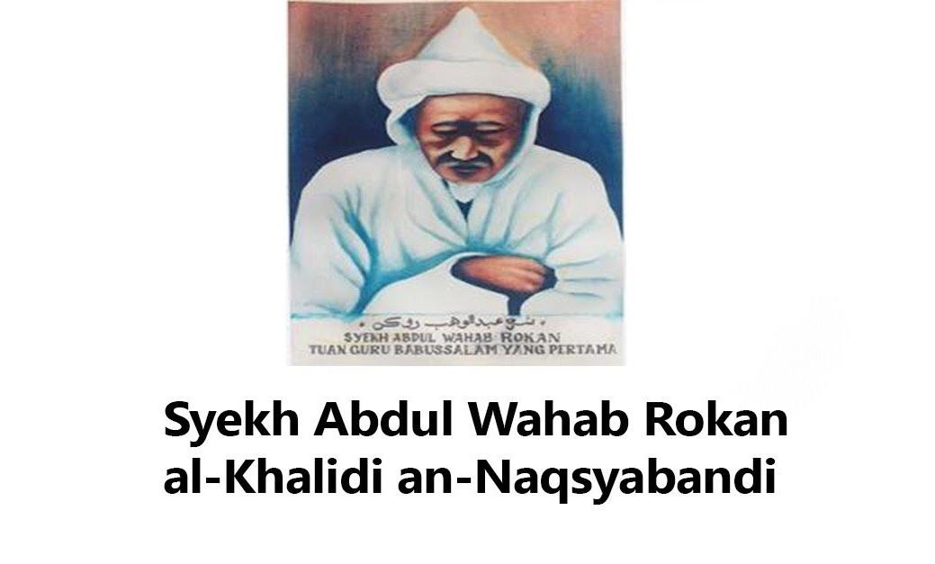 Photo of Haul Tuan Guru Babussalam Langkat