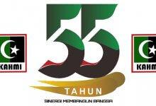 Photo of KAHMI Sumatera Utara Siapkan 14 Program Strategis Menjelang Launching Milad ke 55