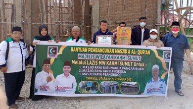 Photo of LAZIS MW KAHMI Sumut Beri Bantuan Donasi Untuk Pembangunan Masjid di Tapanuli Utara